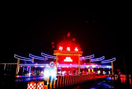 Shaoyang Qingyun Tower