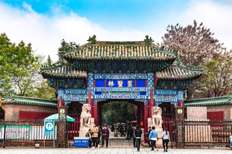 Qufu's Temple and Cemetery of Confucius and Kong Family Mansion4