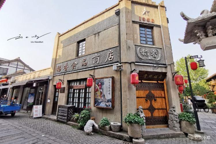 Chuanshalao Street3