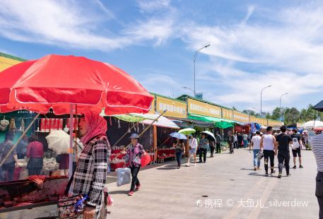 Sanyue Street