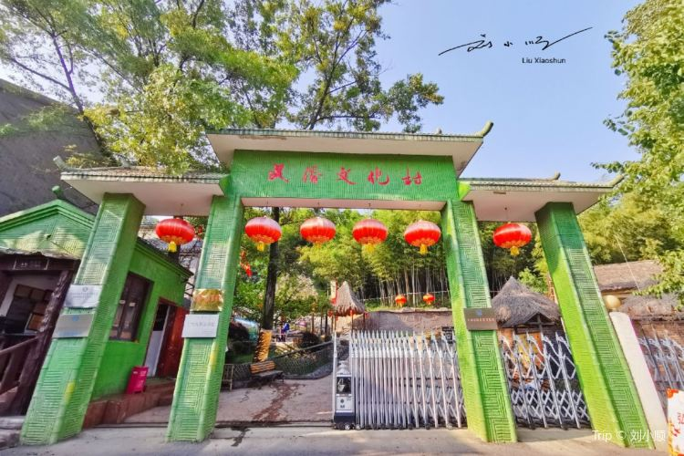 西九華山風景區4