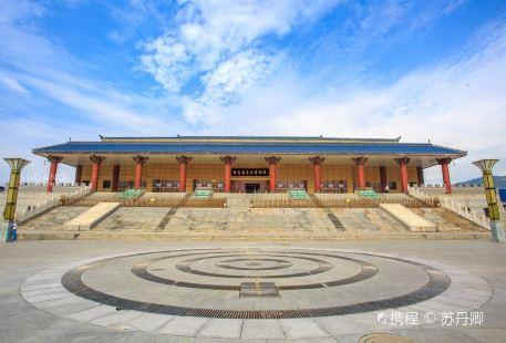 Gansu Qin Culture Museum