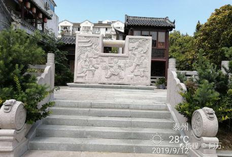 Shisuo Park