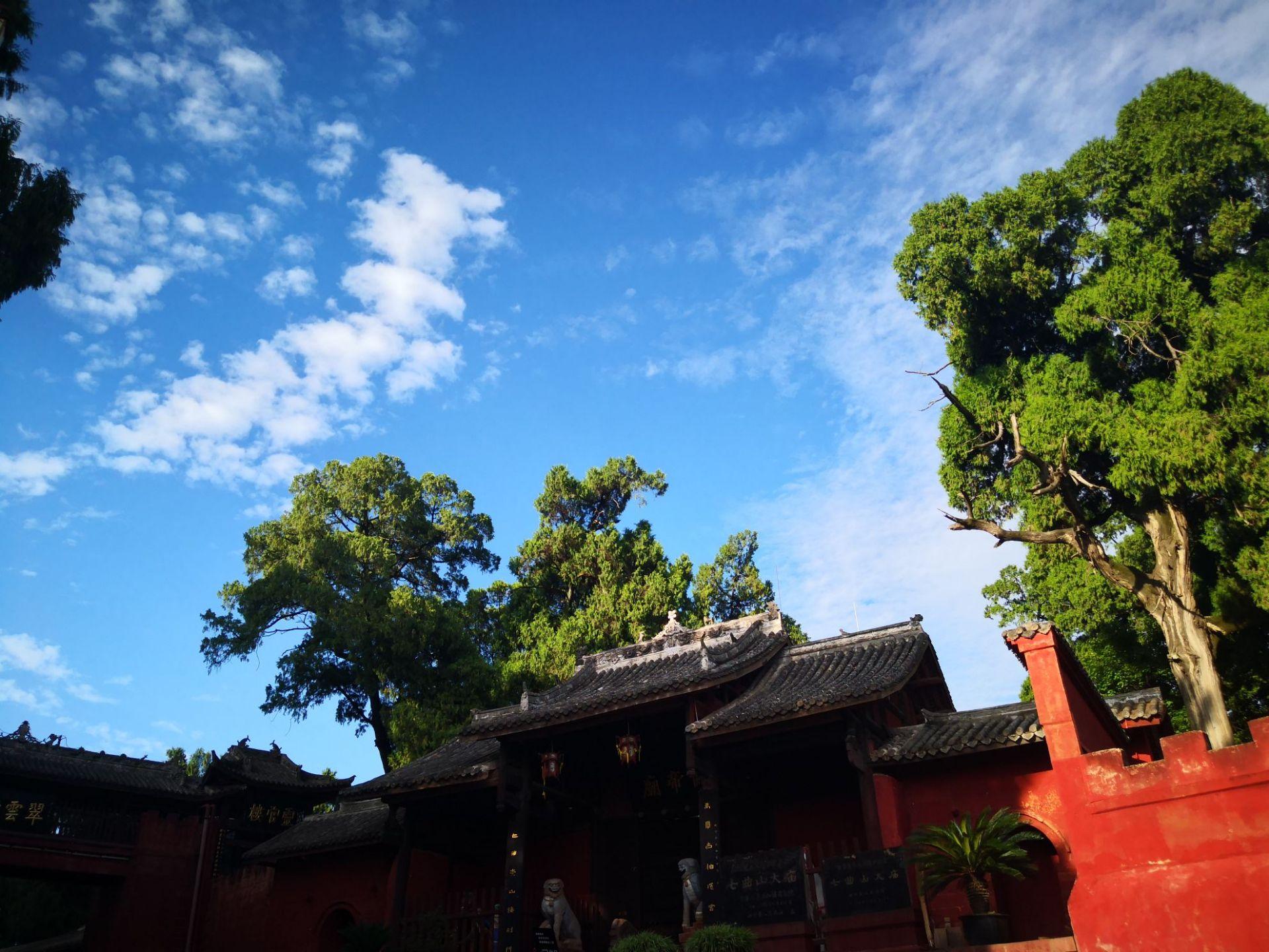 七曲山風景區
