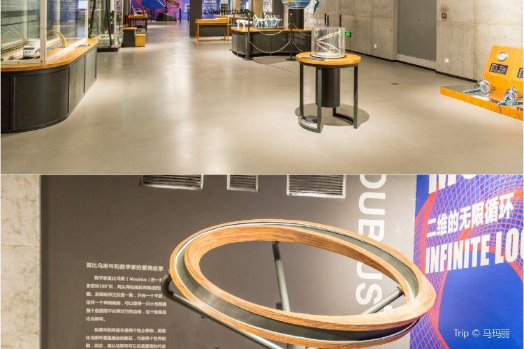 Haixin Kexue Tansuo Center3
