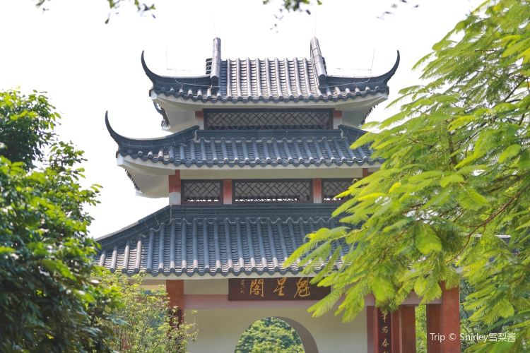 Zhuangyuanbi Park (Northeast Gate)1