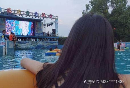Nanwan Island Storm Water Amusement Park