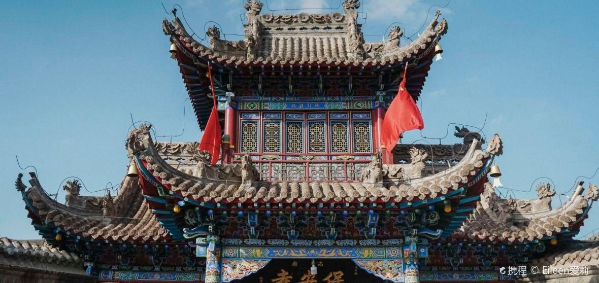 Zhongning