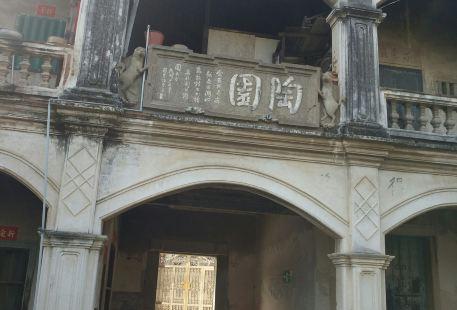Yongze Hall Lin's Cemetery