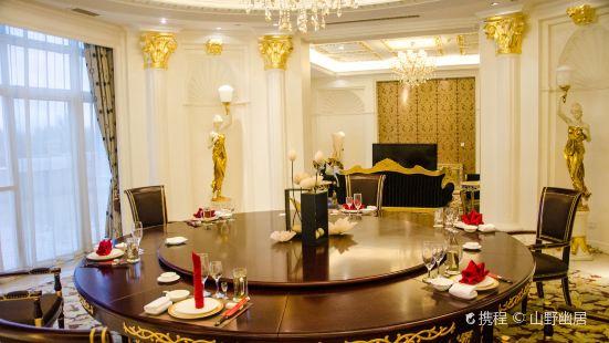 黃山碧桂園鳳凰酒店餐廳