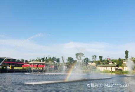 Wanke Wu Long Shan Aopule Water Amusement Park