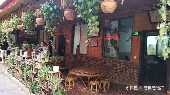 阿卡老寨風味餐廳