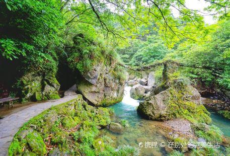 Xianyu Mountain