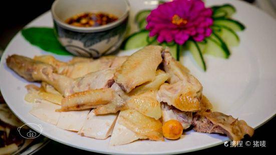 老木棉花鄉越式餐廳