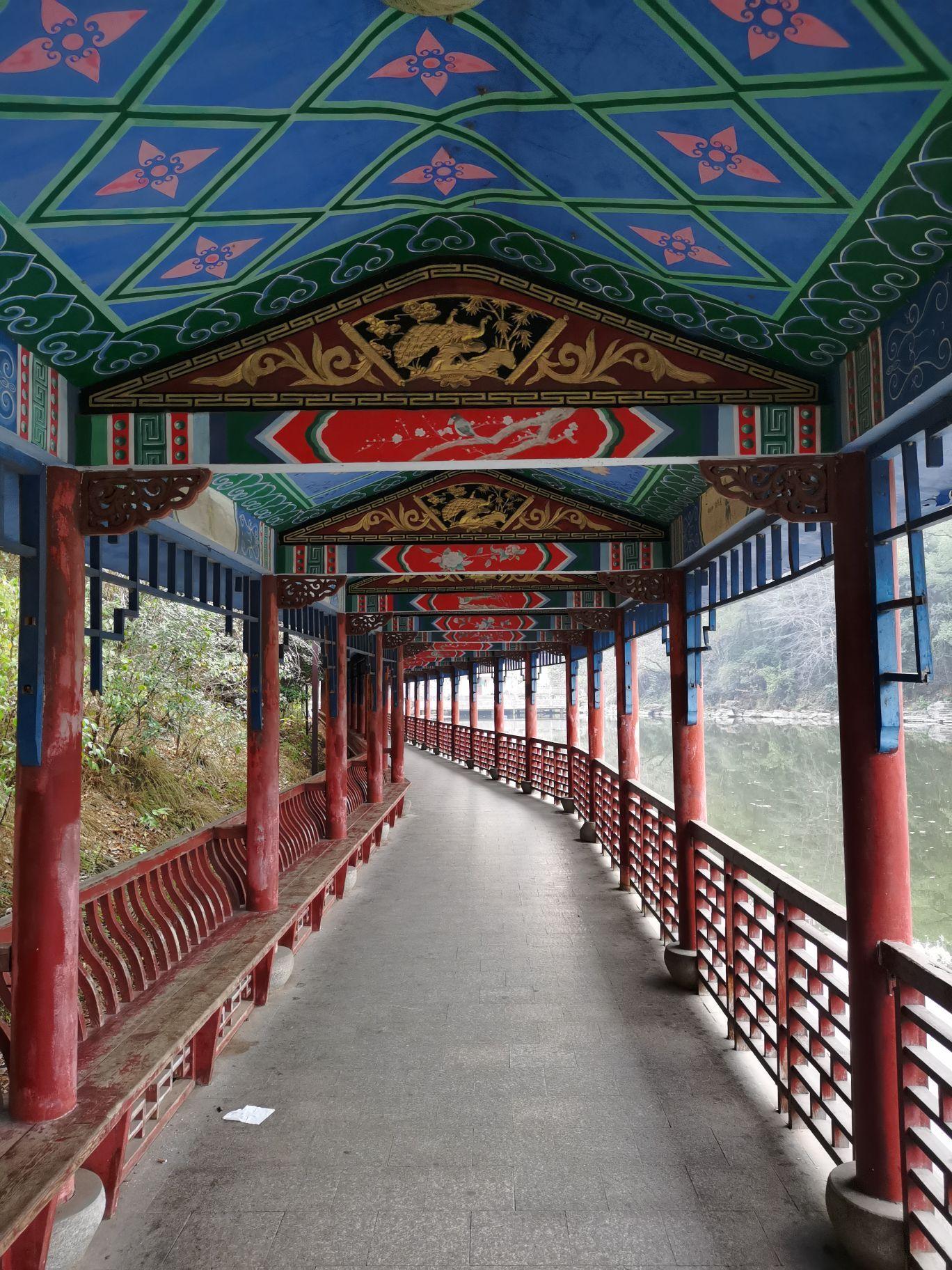 Baoshi Park
