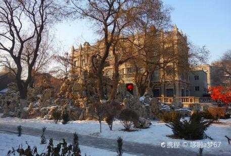 Zhang Xueliang's Former Residence