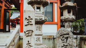 神社仏閣・パワースポット