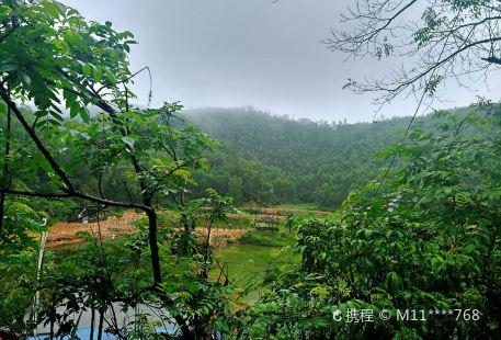 Chishi Scenic Area