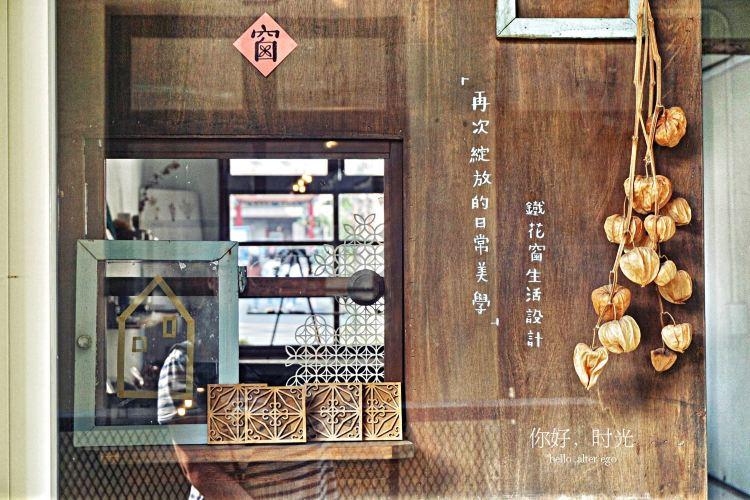 타이중문화창의산업단지3