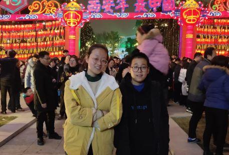 Yicheng Hot Spring Water Amusement Park