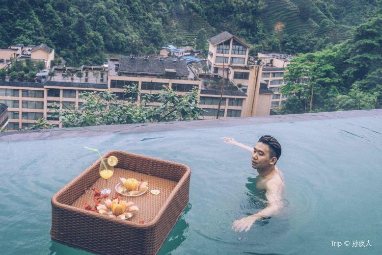 Mangshan Forest Hot Springs4