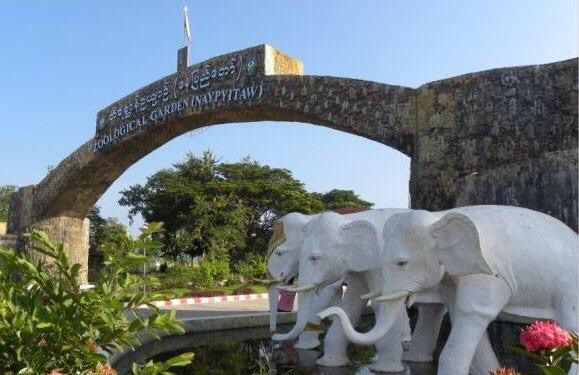 Naypyidaw Zoological Gardens