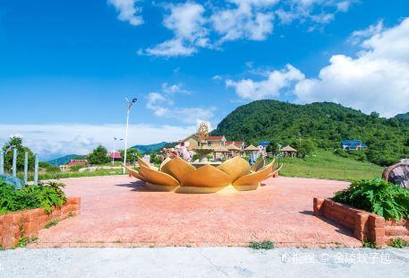 Laga Mountain