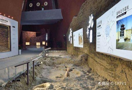 Dong Yi Culture Museum