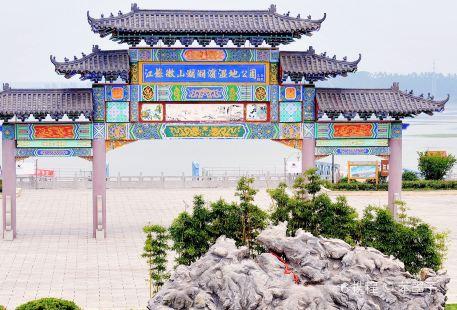 江蘇微山湖湖濱濕地公園