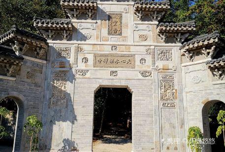 Tianxin Yongle Temple