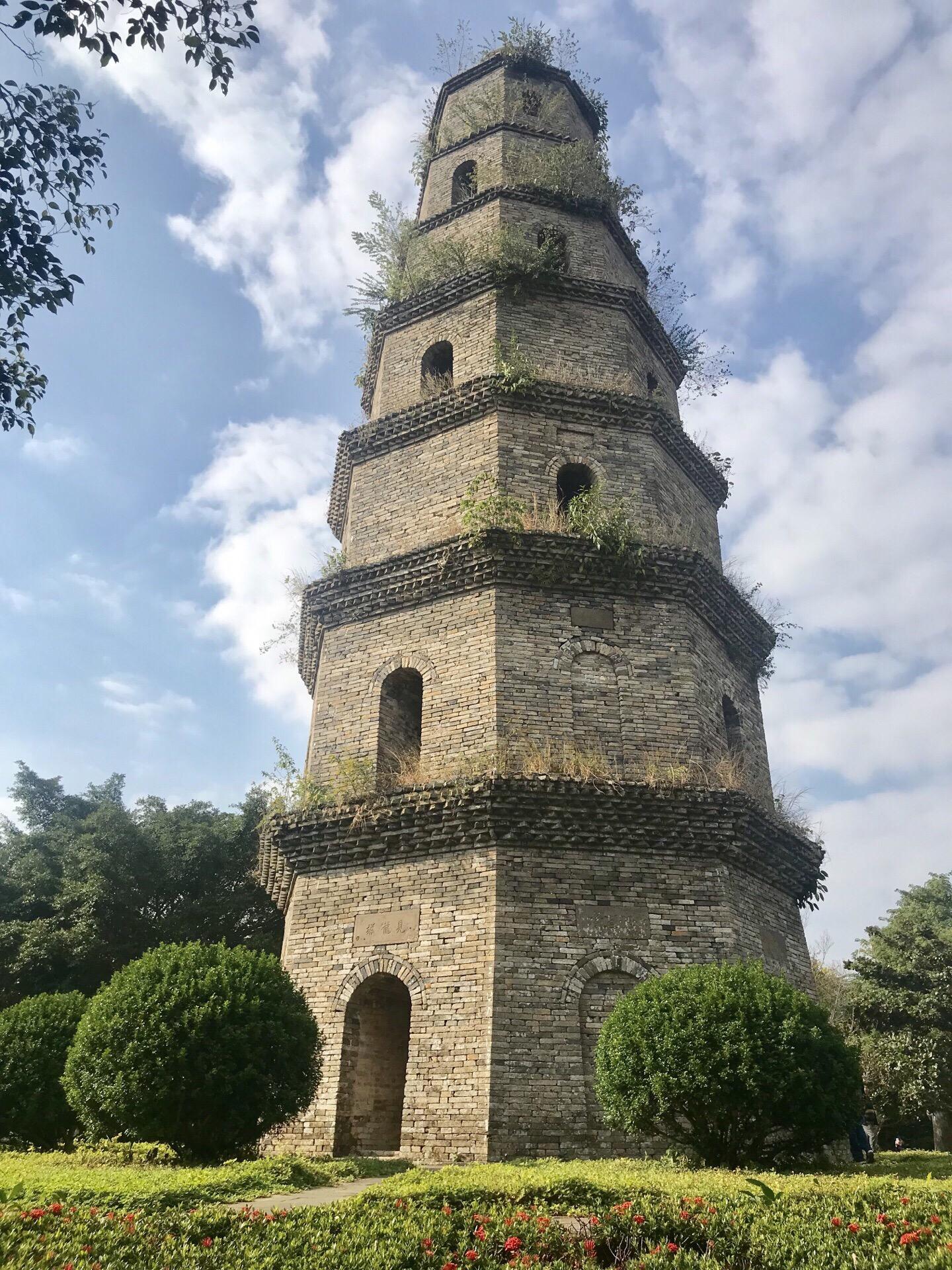Hainan Tropical Birds World