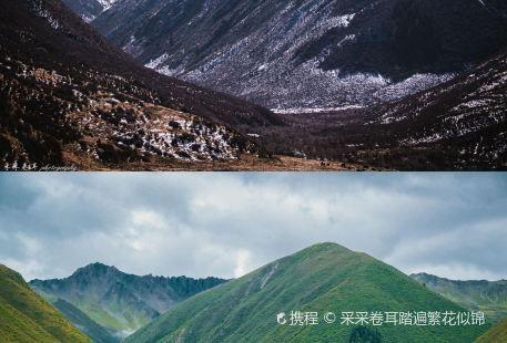 Yakexia Snow Mountain