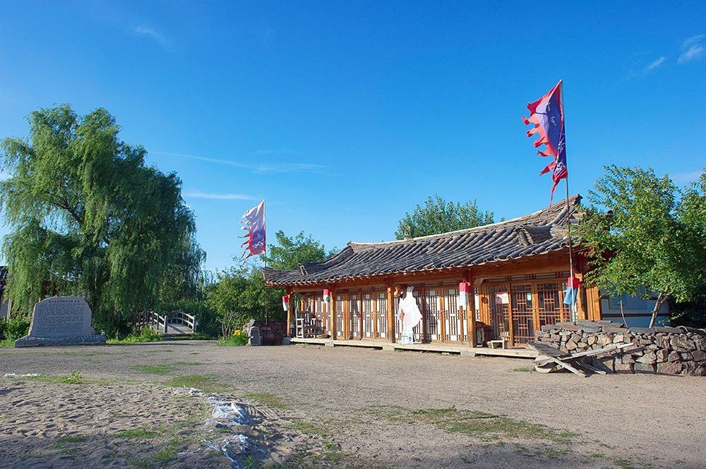 Centennial Tribe