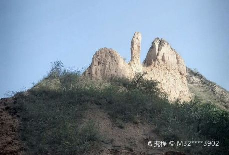 Zizhangxian Kaixin Dao Amusement Park