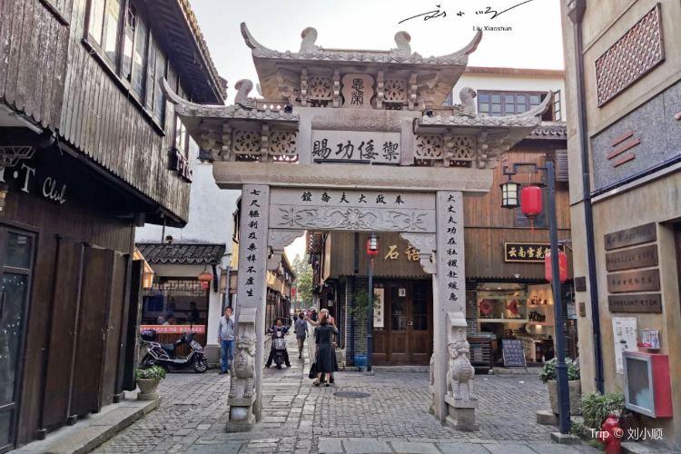 Chuanshalao Street4
