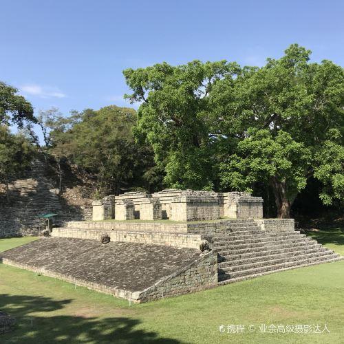Las Copán Ruinas