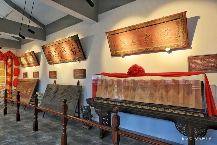 싱루 박물관2