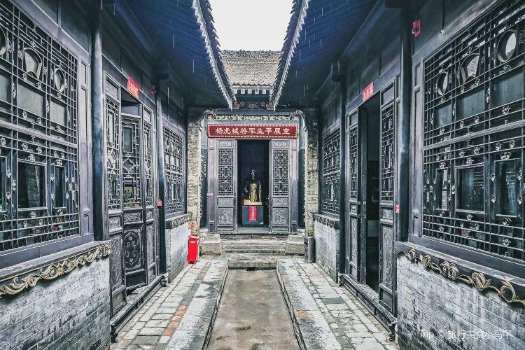 楊虎城紀念館