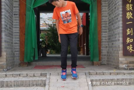 Wuhuatang Gallery