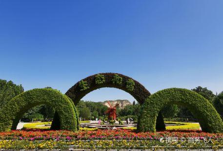 Lanzhou Botanical Garden