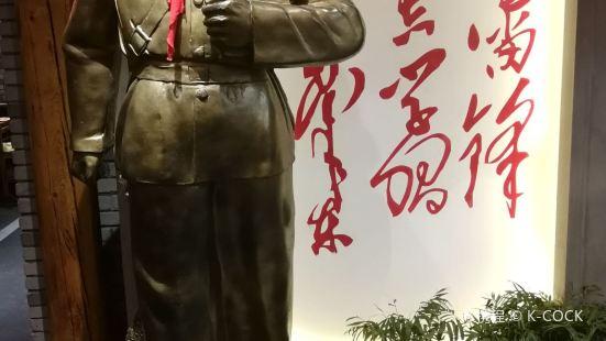 川巴老爹重慶火鍋
