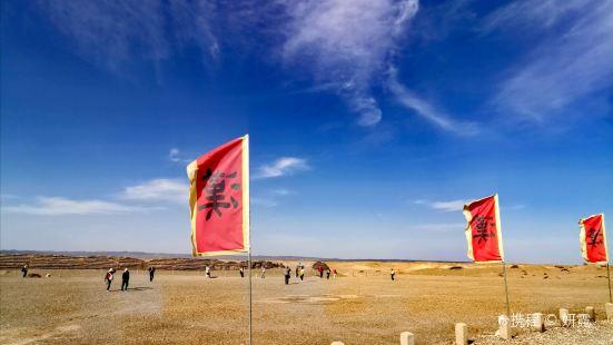 Han Great Wall