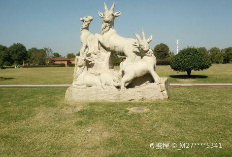 Yujinxiang Square