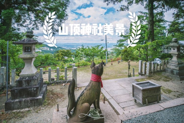 Arima Inari Shrine4