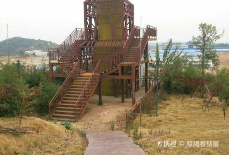 Kuang Mountain Park