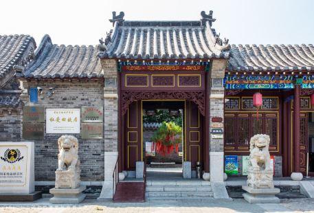 Du Shoutian's Former Residence