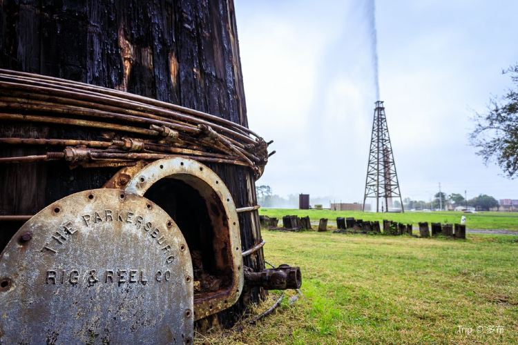Spindletop - Gladys City Boomtown Museum1