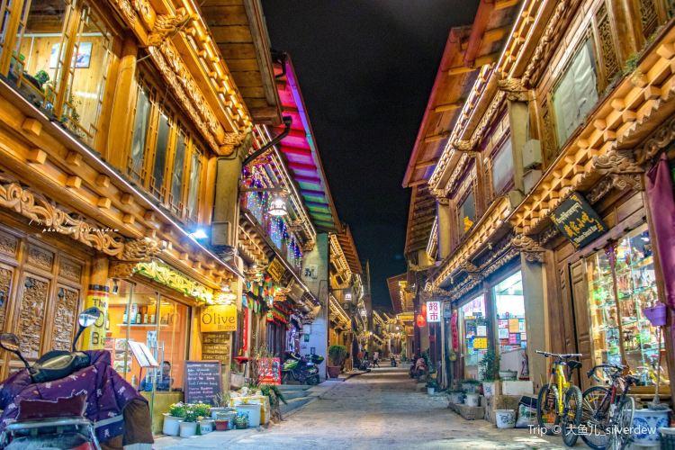 Dukezong Ancient Town4