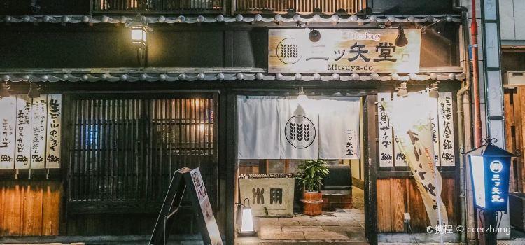 一鶴(高松店)1