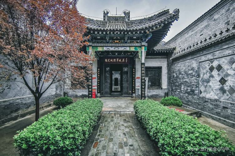 楊虎城紀念館1
